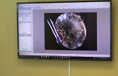 Intensive courses in identification and evaluation of gems, click on the image